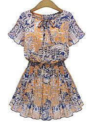 w.i.n.k nette Chiffon- Kleid Runde