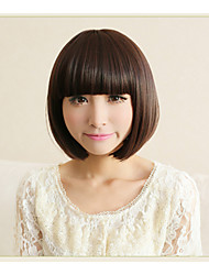 Capless Top Grade Synthetic Brown Short Straight Bob Hairstyle Wig for Women