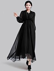 Incern Women's Elegent Slim Full Length Chiffon Maxi Dress