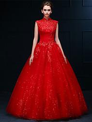 Vestido de Noiva - Vermelho (Cor e Estilo podem variar devido à tela do computador) Trapézio Gola Alta Comprido Tule