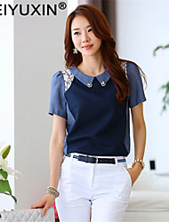 WEIYUXIN Women's Casual Party Work Short Sleeve Blouse