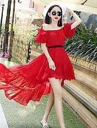 Women's  Irregular Solid Color Chiffon Dress