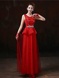 Fiesta formal Vestido - Rojo Corte Recto Hasta el Suelo - Escote Joya Encaje