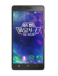 "Lenovo S8  5.5"" Android 5.0 4G SmartPhone(Dual SIM,Dolby Atmos ,OTG,MTK6752 Octa Core , 1.5GHz,2GB RAM +8GB ROM)"