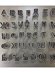 FOUR-C резак России алфавит печенье, печенье резак, торт инструменты, помады украшения инструменты