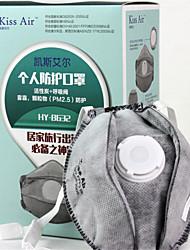baiser air hy - 8632 FFP3 expiration professionnelle soupape activé respirateurs de carbone (2 pièces / boîte)