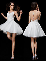 Ball Gown Wedding Dress - Ivory Short/Mini Jewel Tulle