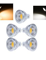 12W Точечное LED освещение MR16 1 COB 50-150 lm Тёплый белый / Холодный белый AC 220-240 V 5 шт.