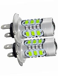 2 pcs Ding Yao H7 7.5W 15X SMD 5730 1200LM 6500-7500K Cool White Decoration Light DC 24/DC 12V