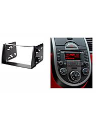 Car Radio Fascia for KIA Soul CD DVD Stereo Dash Facia Install Trim Kit Panel Plate