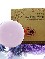 Multi Functions Whitening Moisturizing Anti Acne Blackheads Lavender Soap 60g