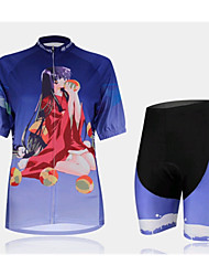 Women's Kimono SPEED Cycling Wear Short Sleeved Suit, Breathable Quick Dry Women's Bicycle Service