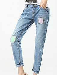 Women's Clothing Leisure Cloth Haren Jeans