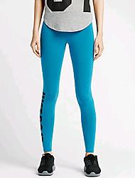 Women YOGA Running Sport Pants Cotton Thin Legging Just Do It Leggings Fitness Trouser