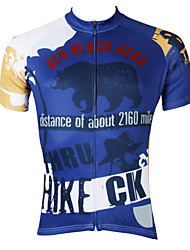 PaladinSport Men's Short Sleeve Cycling Jersey New Style Alaska bear DX531 100% Polyester