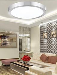 PVC - LED/Estilo Mini -Sala de Estar/Quarto/Sala de Jantar/Cozinha/Banheiro/Quarto de Estudo/Escritório/Quarto das Crianças/Quarto de