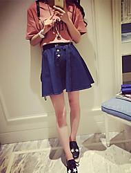 Women's High Waist Skinny Denim Skirt Waist Tutu Skirt