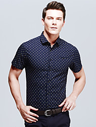 The new summer men's shirt size self-cultivation Shirt Short Sleeved DP Metrosexual coat collar British students.