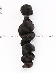 "Super 16"" Loose Wave 100% Remy Human Hair Weaving"