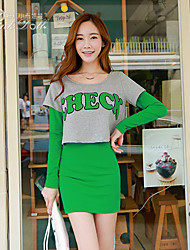 Pink Doll®Women's Casual/Bodycon Letter Two Piece Suits