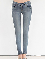Women's Tight Pencil Jeans