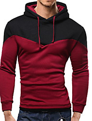 Men's Casual Sport Long Sleeve Hoodies