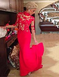 Women's Round Neck Lace Dress , Lace Maxi Long Sleeve