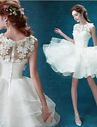 Ball Gown Short/Mini Wedding Dress - Jewel Organza
