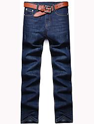 Pantalon Décontracté/Travail/Sport Pour des hommes Coton