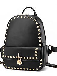Women's Fashion Casual PU Leather Backpacks