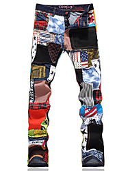Men's Personality Patchwork Ripped Jeans Denim Beggar Pants