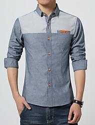 Men's Korean Fashion Spell Slim Long-Sleeve Shirt