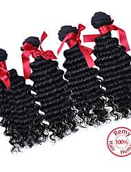 EVET Brazilian Loose Wave Virgin Hair Loose Wave Weaves Bundles #1B Hair Extensions 4pcs 400g