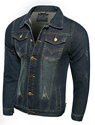 Men's  Slim  Fit Denim Jacket