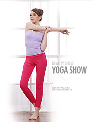 2015 New Style Yoga Exercise Suit