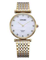 LONGBO® Men luxury Brand Watches, Quartz Watch Cool Watches Unique Watches