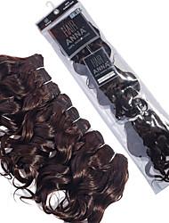 """Brazilian Loose Curly Hair Weaves #2 Dark Brown Human Hair Extensions Set 3pcs 8"""" Virgin Hair Weavings"""