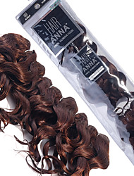 "Brazilian Loose Curly Wave Hair Weaves #4 Light Brown Human Hair Extensions Set 3pcs 8"" Virgin Hair Weavings"