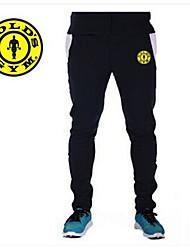 Course Pantalon Homme Respirable / Limite les Bactéries / Anti-transpiration Courses / Sport de détente / Course Sportif AmpleVêtements