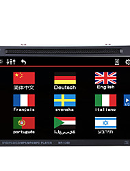 Universal 2 Din Car DVD Player With Bluetooth USB FM for Nissan Size 178mm * 100 mm
