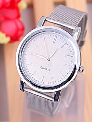 Жен. Модные часы Кварцевый сплав Группа минималист Серебристый металл Золотистый