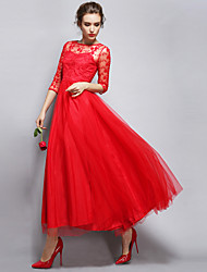 Ankle-length Lace / Taffeta / Tulle Bridesmaid Dress - Ruby Ball Gown Jewel