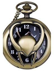 Мужской Карманные часы Кварцевый сплав Группа