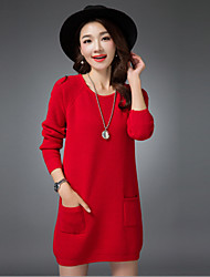 Women's Korean Long Round Neck Pocket  Loose Pullover Sweater Dress