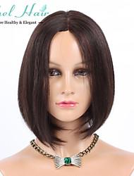 non transformés courte en dentelle pleine humaine machine perruques de cheveux bob brésiliens vierges fait pour les femmes noires