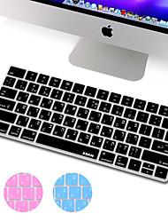 lingua ebraica xskn copertura della pelle della tastiera del silicone ultra sottile per magia tastiera 2015 versione noi disposizione