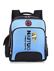 New Fashion Mesh Breathe Nylon Fabric Waterproof Boys Girls Cartoon Book Bag Backpack For Primary School