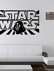 Exquisite Engrave Star Wars Darth Vader PVC Wall Sticker Wall Decals with Transfer Film