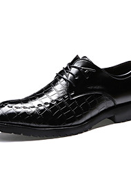 Men's Shoes Fashion Casual Business British Style Leather Shoes Black