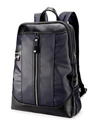X.bnj High-end Genuine Leather Men Backpack Top Layer Cowhide and Oxford Cloth Shoulder Messenger Laptop Travel Bag